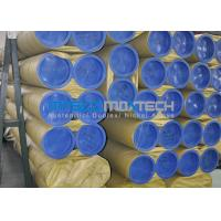 Wholesale TP316L Stainless Steel Seamless Pipe from china suppliers