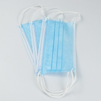 Wholesale Anti Spray Meltblown Nonwoven Medical Protective Mask from china suppliers