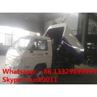 China HOT SALE smallest forland 4*2 LHD/RHD diesel airport sweeper truck, factory sale forland mini road cleaning vehicle for sale