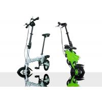 Luggage Packed Style Portable Electric Bike 12 Wheel Size With LED 3 Mode