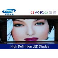 Wholesale SMD 3 In 1 HD Full Color Indoor Advertising LED Display For Shopping Centers 1R1G1B P2.5 from china suppliers