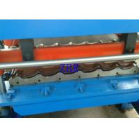 Wholesale Concrete Roof Tile Making Machine Hydraulic Cutting Roll Forming Lines For Construction from china suppliers