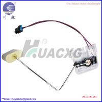 Buy cheap Automobile spare parts fuel level sensor chevrolet from Wholesalers