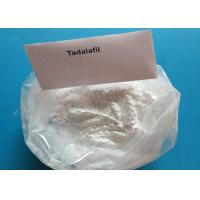 Wholesale Strongly Steroid Powder Tadalafil for Male Enhancement CAS 171596-29-5 from china suppliers