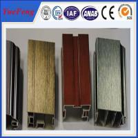 Supply surface drawing anodized aluminum extrusion, anodising aluminium alloy price for sale