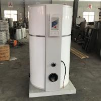 Wholesale Carbon Steel Liner Waste Oil Hot Water Generator With High Performance from china suppliers