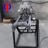 Wholesale KHYD110 20 Meter Portable Electric Motor Rock Drilling Rig Mine Drill For Prospect Water from china suppliers