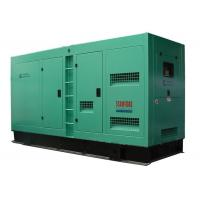 Wholesale Super Quiet Generator With Cold Plate, Corrosion Resistance Home Diesel Generator 50KW from china suppliers