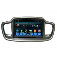 China In Dash Car Media System KIA Navigation System Sorento 2015 With RDS Radio for sale