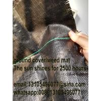 Buy cheap woven geotextile/black plastic agricultural pp weed control mat/export America from wholesalers