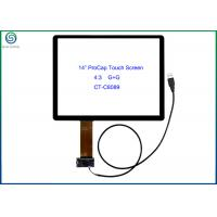 """Wholesale 14"""" USB Interface Projected Capacitive Touch Screen Panel For Commercial Kiosks from china suppliers"""