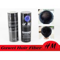 China GMPC Certified Instant Hair Thickening Fiber Med Brown With HM Patent 2ND Generation on sale