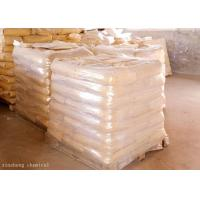 Buy cheap SGS ISO9001 Aluminum Metaphosphate Chemical Auxiliary Agent 13776 -88-0 from wholesalers