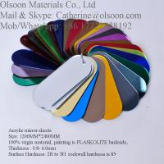 Plastic Mirror Sheets - Plastic Mirror Sheet Wholesale 1220x2440mmx3mm thickness