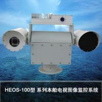 Wholesale EO / Infrared Thermal Imaging Camera  System , Vehicle / Coastal Surveillance System from china suppliers