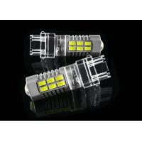 Wholesale 5730 3157 Vibration Resistant  Vehicle LED Backup Light Bulbs Powerful For Car from china suppliers