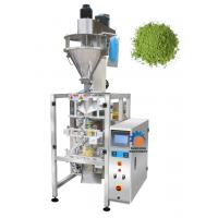 Wholesale Green Tea Powder Packaging Machine 220V Input Voltage Anti Corrosion Surface from china suppliers