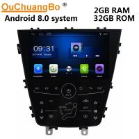 Buy cheap Ouchuangbo car audio stereo gps bluetooth android 8.0 for Haima Family 2017 from wholesalers