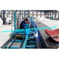 China Corrugated Web Automatic H Beam Welding Line With Gas Shielded Welding Machine on sale