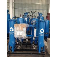 Pressure Swing Adsorption Medical Oxygen Generator 93% Purity With BURKERT Pneumatic Valve for sale