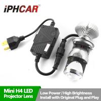 Buy cheap High Quality 1.8 inch Mini H4 LED Headlight Projector Head Lamp 5500K BI LED Head Light from wholesalers