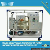Multi-function High Vacuum transformeroilfiltration with Good Price, Vacuum filling, Vacuum filtration, Vacuum pumping for sale