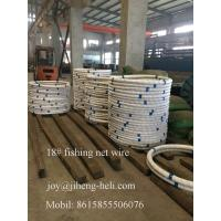 Buy cheap high carbon galvanized steel straightened wire for fishing net 1.18mm 1.06mm from wholesalers