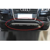 Customized Plastic Front Bumper Guard for Audi Q5 2009 2012