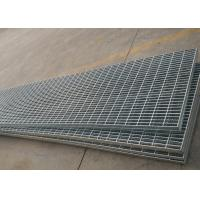 Wholesale Mild Steel Platform Steel Grating Hot Dipped Galvanized Bar Grating 25mm X 5mm from china suppliers