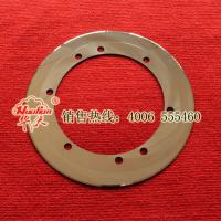 Wholesale Corrugated board production line circular blade from china suppliers