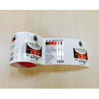 Wholesale Cosmetic Plastic Self Adhesive Labels , Sticky Custom Adhesive Stickers Eco Friendly from china suppliers