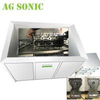 Wholesale 5000L Marine Engine Parts Ultrasonic Cleaner For Automotive Aircraft Marine Engine Parts from china suppliers
