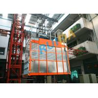 Wholesale Q235 / Q345 Steel Car Cage Hoists For Building , 380V 50Hz Or 60Hz Power from china suppliers