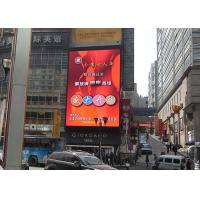 Full Color Pitch 3mm Led Wall , P3 Led Screen For Advertising Outdoor Lightweight