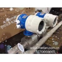 Wholesale High Accuracy 0.2% Sanitary Electromagnetic Flow Meter 16kg/Cm2 from china suppliers