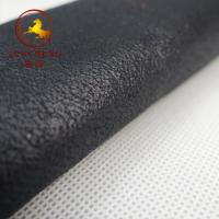 Buy cheap China 100% Polyester weft Suede Fabric Fauxfur for Garments from wholesalers