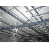 Wholesale Ceiling Keel (Auko-M) from china suppliers