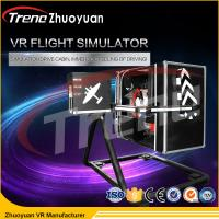 Buy cheap Supermarket Virtual Reality Flight Simulator Game One Player 50 Inch Screen Size from wholesalers