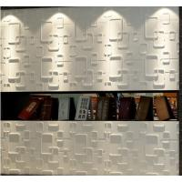 Wholesale KTV Soundproof Wall Coverings Natural Fiber Wallpaper from china suppliers