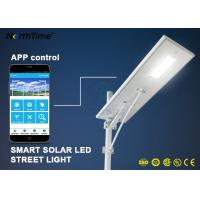 Buy cheap Dimmable Solar Energy Motion Sensor IP65 70W LED Street Lights Charge Controller from wholesalers