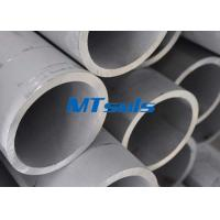 Wholesale Customized Length duplex stainless steel pipe DN125 ASTM A789 2205 / 2507 1.4462 / 1.4410 from china suppliers