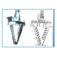 Rotating 380 V High Speed Mixers Industrial With Cooling And Heating System