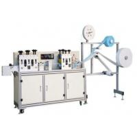 Wholesale High Efficiency Face Mask Making Machine With Automatic Counting Function from china suppliers