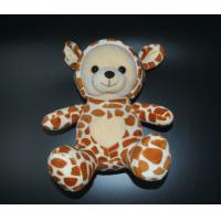 China OEM Stuffed Animals China Suppliers for sale