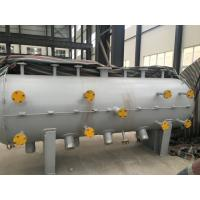 Wholesale Defect Removal Pressure Vessel Inspection English Inspection Report from china suppliers