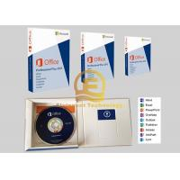 Wholesale Brand New Microsoft Office 2013 Professional Plus Key PKC 32 / 64 Bit Version from china suppliers