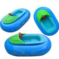 Wholesale Rent Outdoor Inflatable Lake Toys Motorized Bumper Boats For Pool from china suppliers