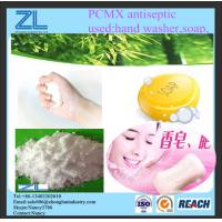 Buy cheap PCMX powder 99% purity with cas 88-04-0 for antiseptic usage from wholesalers