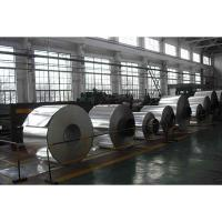 Wholesale 5052 Aluminum coils from china suppliers