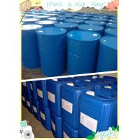 Buy cheap Azoic Dyeing Base OCA Light Yellow To Colorless Transparent Oil Liquid from Wholesalers